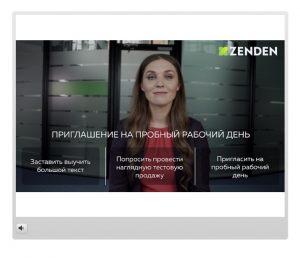 Интерактивный обучающий видеоролик